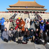A sunny but cold day for visiting the Forbidden City.