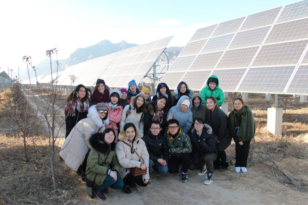 Field trip to Yanqing photovoltaic power station